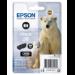 Epson Polar bear Cartucho 26 negro foto (etiqueta RF)