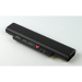 Lenovo 0A36292 rechargeable battery