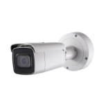 White Box 2MP VF Bullet Indoor & outdoor