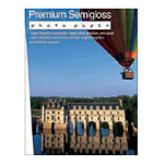 "Epson Premium Semigloss Photo Paper Roll, 44"" x 30,5 m, 250g/m²"