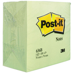 Post-It 636B Square Yellow 450sheets self-adhesive note paper