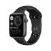 Apple Watch SE Nike 44 mm OLED Gris GPS (satélite)