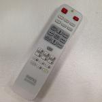 Benq 5J.J6R06.001 Press buttons White Remote Control