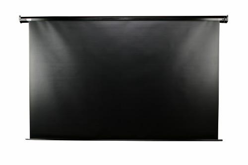 "Elite VMAX2, 120"" projection screen 3.05 m (120"") 16:9"