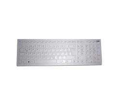 LENOVO 25209157 KEYBOARD USB QWERTZ GERMAN WHITE
