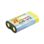 2-Power DBI0155A rechargeable battery