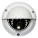 D-Link DCS-6314 surveillance camera