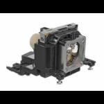 Sanyo POA-LMP131 projector lamp 225 W UHP
