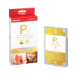 Canon E-P20 Easy Photo Pack Gold