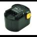2-Power 12V 3000mAh Nickel Metal Hydride 3000mAh 12V rechargeable battery