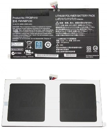 MicroBattery MBXFU-BA0004 industrial rechargeable battery Lithium-Ion (Li-Ion) 3.2 mAh 14.8 V