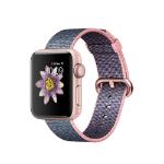 Apple Watch Series 2 OLED GPS (satellite) Pink gold smartwatch