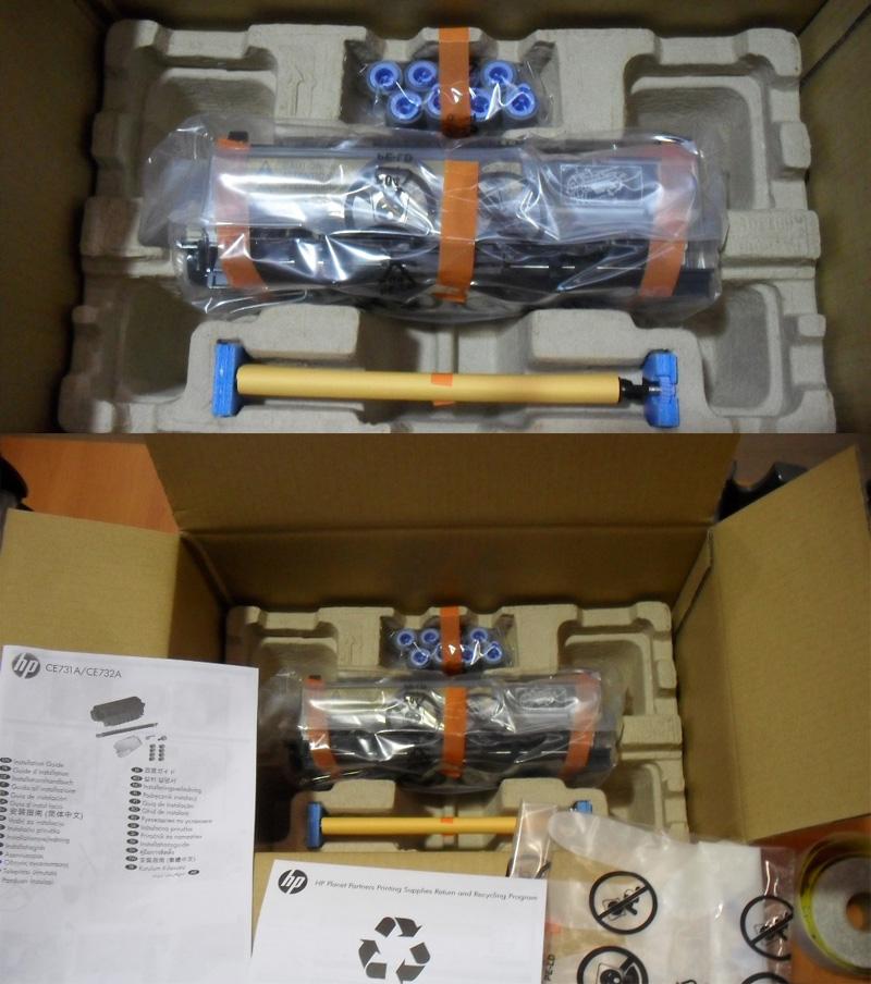 HP CE732-67901 printer kit Maintenance kit