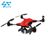 SimToo Follow Me Drone Ready Go Red. 700461414384