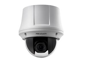 Hikvision Digital Technology DS-2DE4215W-DE3 security camera IP security camera Indoor & outdoor Dome Ceiling/Wall 1920 x 1080 pixels