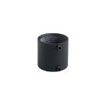 Chief CMA270 projector mount accessory Black