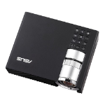ASUS B1MR Desktopprojector 900ANSI lumens LED WXGA (1280x800) 3D Zwart beamer/projector