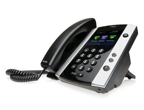 Polycom VVX 500 IP phone Black Wired handset TFT 12 lines