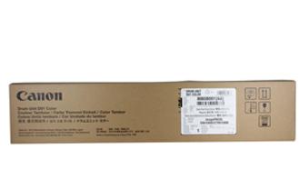 Canon 8065B001 (D01) Drum unit
