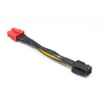 Akasa AK-CB052 6-pin PCIe 8-pin PCIe2.0 cable interface/gender adapter