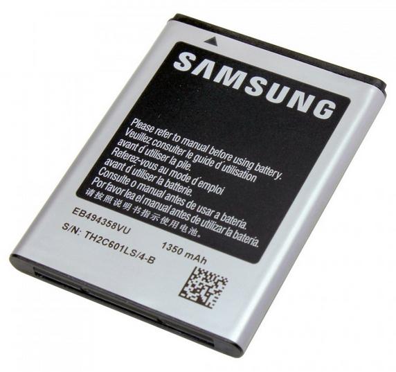 Samsung Li-Ion 1350mAh