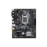 ASUS PRIME H310M-E Intel® H310 LGA 1151 (Socket H4) motherboard