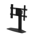 """PMV PMVMOUNTMTD1 TV mount 165.1 cm (65"""")"""