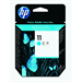 HP C4811A (11) Printhead cyan, 24K pages, 8ml