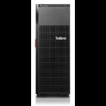 Lenovo ThinkServer TD350 2.1GHz E5-2620V4 750W Tower (4U)
