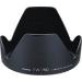 Canon EW-78D Lens Hood camera lens adapter