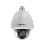 Hikvision Digital Technology DS-2AE4215T-D3(C) security camera IP security camera Indoor & outdoor Dome Ceiling/wall 1920 x 1080 pixels