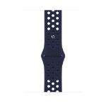 Apple ML8C3ZM/A smartwatch accessory Band Navy Fluor-Elastomer