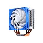 Silverstone AR03 Processor Cooler
