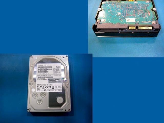 HP 684599-001 hard disk drive