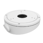 Hikvision Digital Technology Brackets Domes Ceiling Mnt