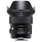Sigma Art | 24mm F1.4 DG HSM Wide lens