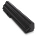 HP QK645AA rechargeable battery