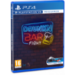 Perp Drunkn Bar Fight Basic PlayStation 4