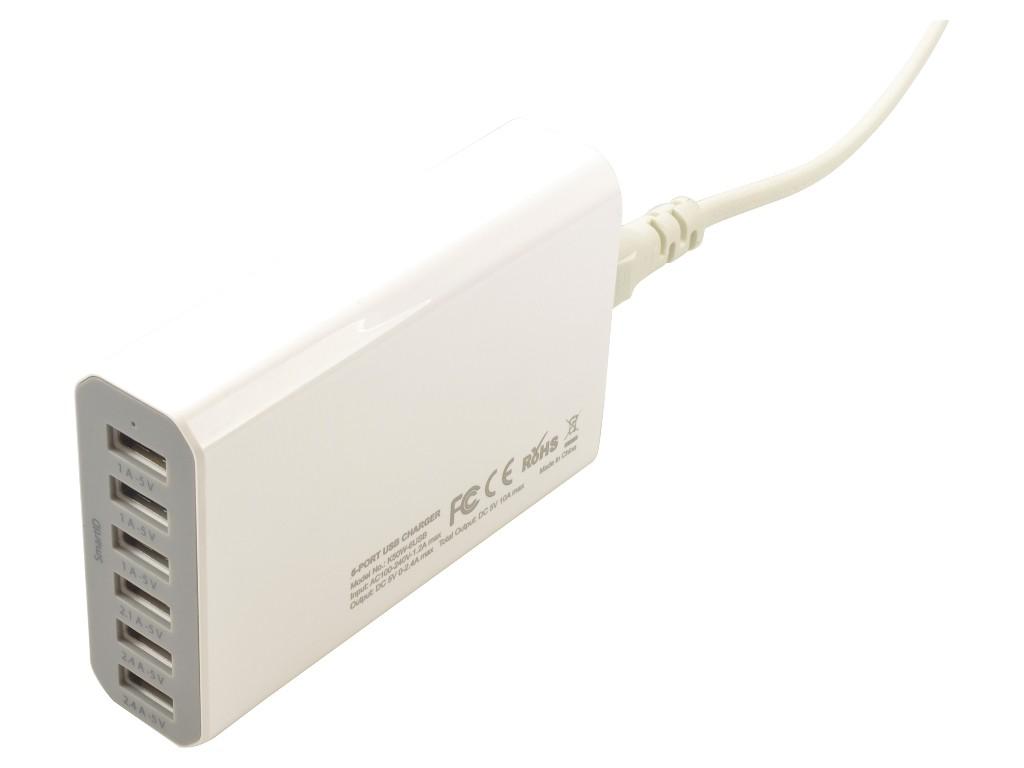Multi-Port USB Charging Station 10A Max (MOC0002A-UK)