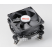 Akasa Dual socket value cooler