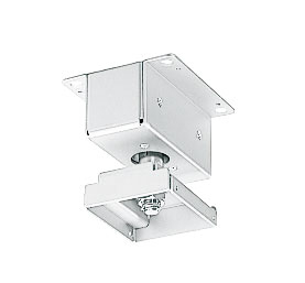 Low Ceiling Mount Bracket (etpkv100s)