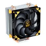 Silverstone AR01 Processor Cooler