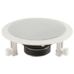 "Generic In-Ceiling 2 Way 5.25"" Speaker with Fixed Tweeter"