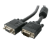 StarTech.com 3 ft Coax High Resolution VGA Monitor Extension Cable - HD15 M/F