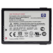 HP iPAQ 200 Series Extended Battery