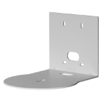 Vaddio 535-2000-244W video conferencing accessory Wall mount White