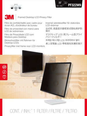 "3M PF220W9F 22"" Monitor Framed display privacy filter"