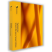Symantec System Recovery Server 2013, S (1+), 1Y Basic MNT, ENG
