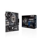 ASUS PRIME H310M-A R2.0 Intel H310 mATX Motherboard