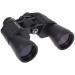 Praktica Falcon 10x50 Binoculars